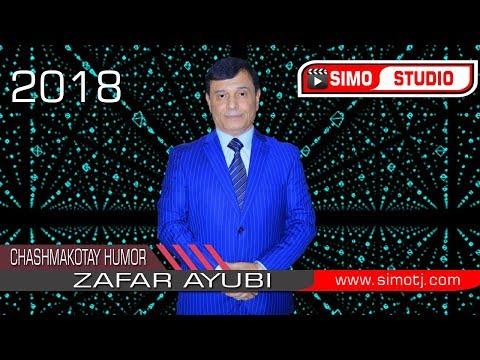 Зафар Аюби - Чашмакотай хумор (2018) | Zafar Ayubi - Chashmakotay khumor (2018)