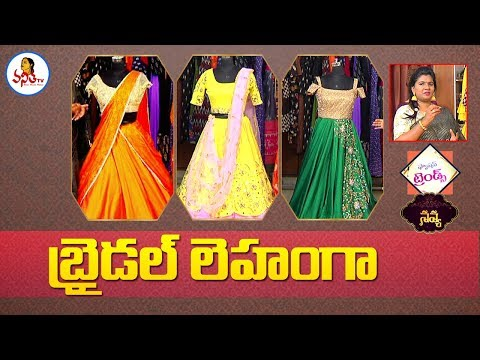 Superb Collection Of Bridal Lehengas and Gowns | Fashion Trends | Navya | Vanitha TV