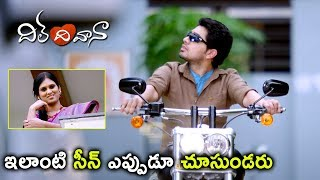 Dil Deewana Movie Scenes - Aunty Starring At Rohith Reddy - 2017 Telugu Movie Scenes