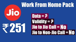 Jio ₹251 Work From Home Pack - Complete Details in Hindi