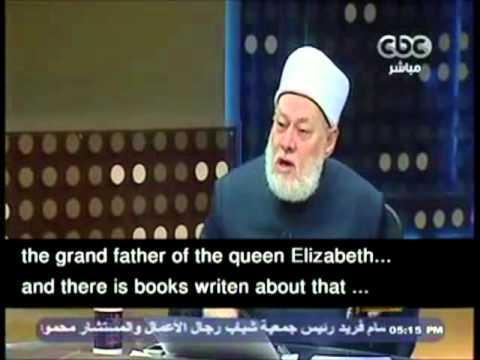 Egypte Great imam : Queen Elizabeth is a Granddaughter of the Prophet Mahomet
