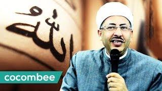 Hati Tidak Yakin Pada Allah ᴴᴰ | Sheikh Abdul Razak Al-Masri