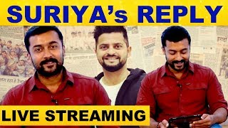 Suresh Raina Questions.., Suriya Mizzles..! | NGK Live Streaming