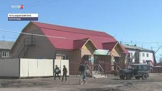 Нападение на директора школы совершили в селе Борогонцы Усть - Алданского района Якутии