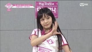 HKT48 荒巻美咲 아라마키 미사키 ※ Official Profile http://www.hkt48....