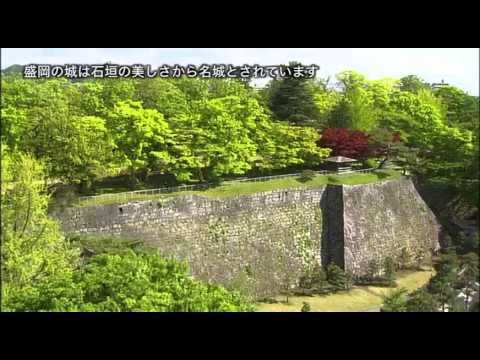 Morioka-City  Iwate prefecture Japan