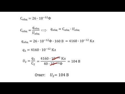 Конденсатор 8 класс физика видеоурок