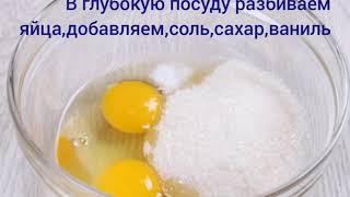 Блинчики в апельсиново - карамельном сиропе:))