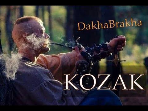 DakhaBrakha - Kozak (Old Ukrainian Cossack song)