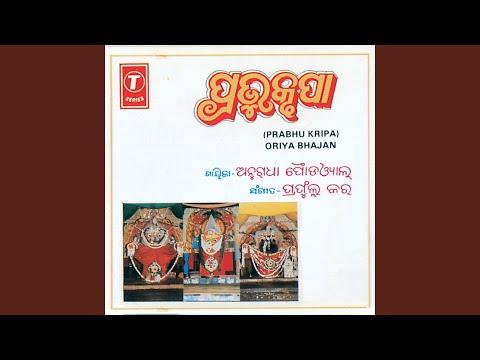 Athala Sagare