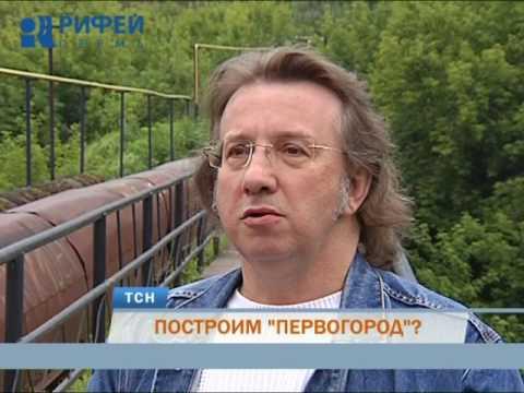 служба поддержки в г.перми по знакомствам