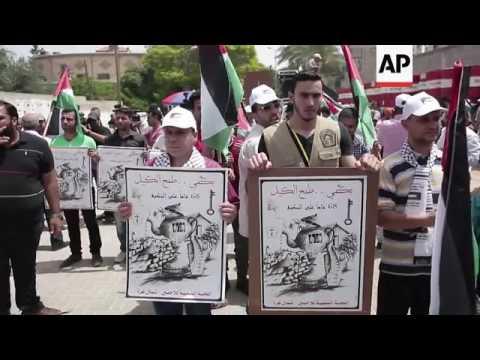 Palestinians mark Nakba Day in Gaza Strip