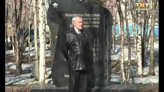 День ветеранов органов внутренних дел и внутренних войск МВД России 15.04.2016