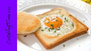 Яичница в тосте - Egg in Toast - самый простой рецепт - как приготовить вкусный оригинальный завтрак