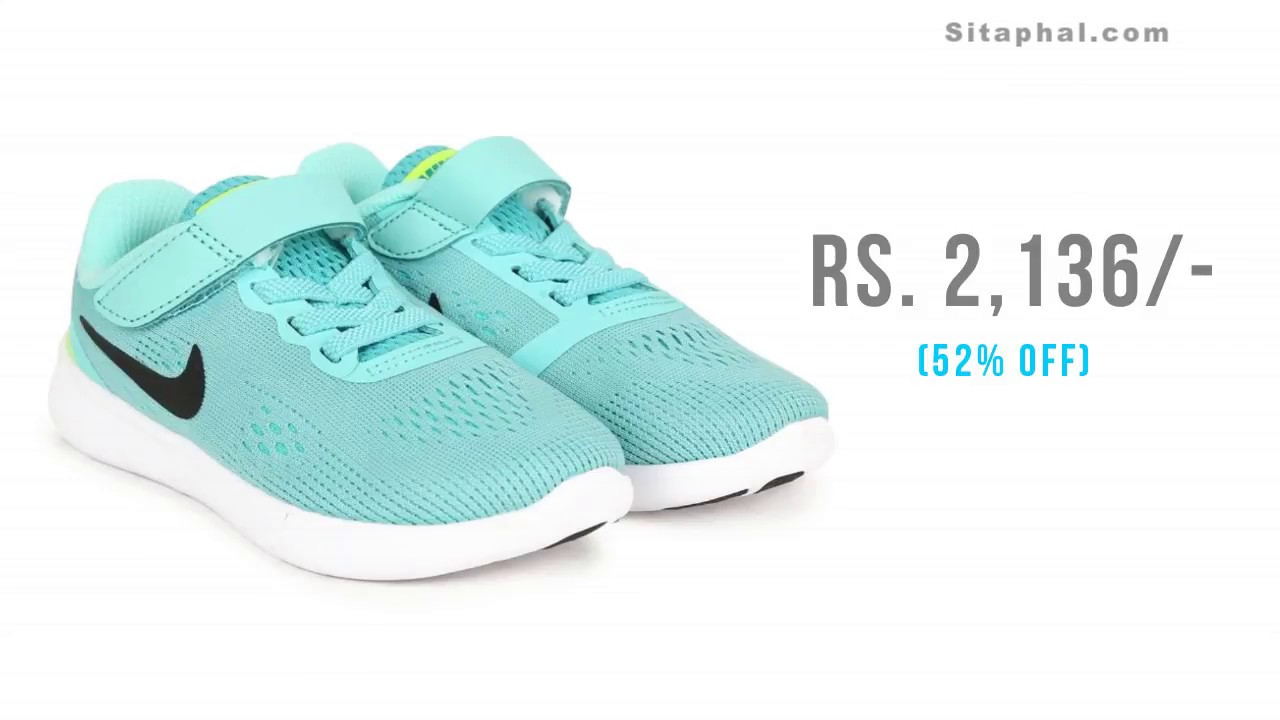 Nike Shoes price under: Rs. 2000 - 3000 + Extra Cashback