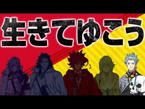 【New】幕末Rock リズムゲームパート楽曲 詰め合わせ/Bakumatsu Rock ALL Music!