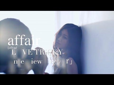 大塚 愛 / 「affair」INTERVIEW『LOVE TRiCKY』(4/10)