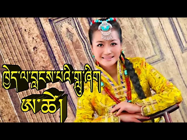 Tibetan Song 2014 A Song for you by Atse
