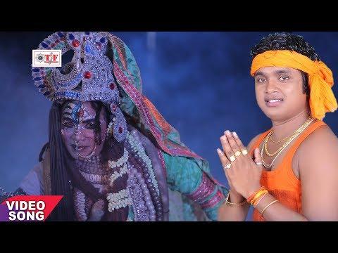 Vinod Bedardi Kanwar Bhajan || Super Hero Bhola Adabhangi || Bhola Dushman Ke Mara Trishul Se