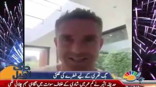How PSL Players Shocked Indian and IPL