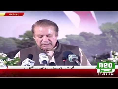 Nawaz Sharif Speech In Shorkot 13 August 2016 | Neo News