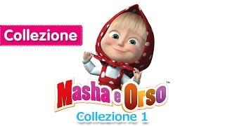 Masha e Orso - 🔴  Сollezione 1🔴  (20 minutes) Nuovi cartoni animati 2017!