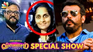 Shalini Ajith Watches Viswasam Special Show | Director Siva, Imman | Hot Cinema News