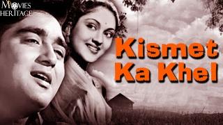 Kismet Ka Khel 1956 Full Movies   Sunil Dutt, Vyjayantimala   Old Classic Movies   Movies Heritage