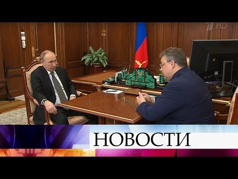 Президент Владимир Путин встретился с губернатором Ставропольского края Владимиром Владимировым.