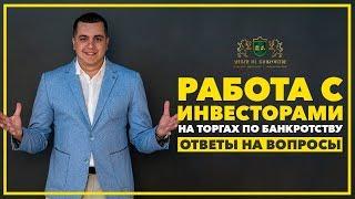 НААБеседа#2: Давид Ризаев. Большие деньги и тернистый путь к успеху