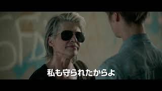 シュワちゃん&リンダ・ハミルトン復帰!『ターミネーター:ニュー・フェイト』本予告