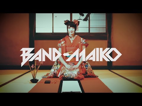 BAND-MAIKO / secret MAIKO lips (Official Music Video)