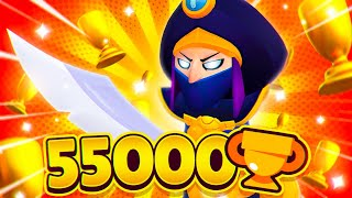 🔥WORLD RECORD FIRST 55000🔥