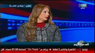 تعاون أمنى وبنية تحتية وزيارة تميم .. قطر فى إثيوبيا