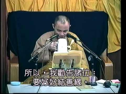 慧律法師 印光大師文鈔菁華錄 10