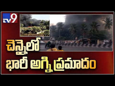 200 cars gutted as fire breaks out at Car godown in Porur || Chennai - TV9