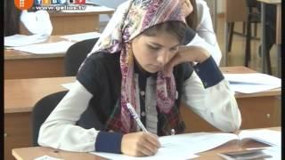 В средней школе №13 прошел пробный единый государственный экзамен