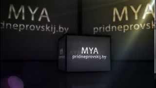 Санаторий Приднепровский || MYA - электростимуляция мышц||