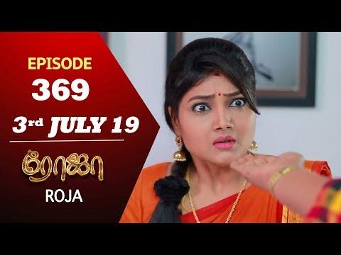 ROJA Serial | Episode 369 | 3rd July 2019 | Priyanka | SibbuSuryan | SunTV Serial | Saregama TVShows
