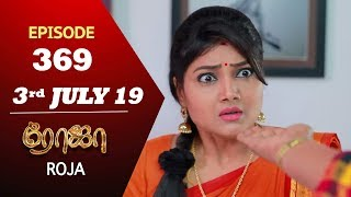 roja-serial-episode-369-3rd-july-2019-priyanka-sibbusuryan-suntv-serial-saregama-tvshows