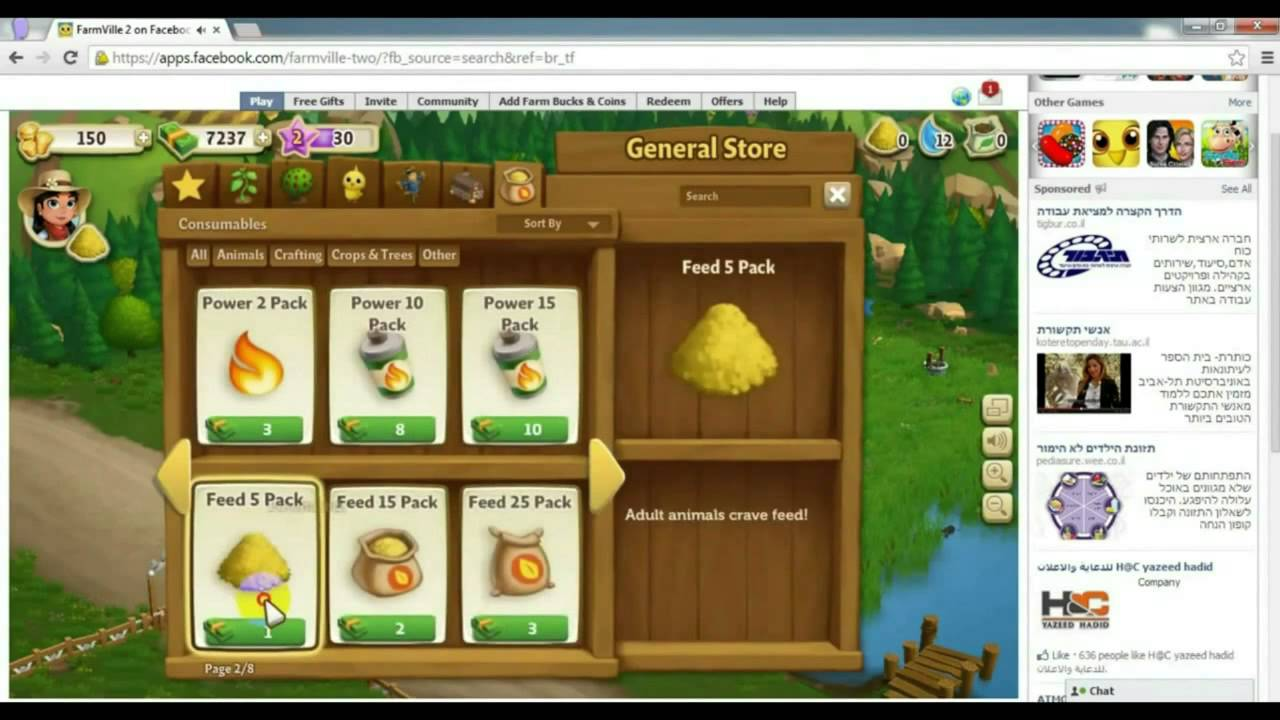 farmville 2 cheats trainer to generate unlimited free farm bucks