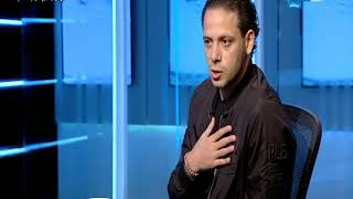 نمبر وان | إبراهيم صلاح و آراء صريحة جداً في فقرة السبورة الساخنة 😳