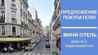 видео Отзывы о хостеле Ирэна в Санкт-Петербурге, страница 3