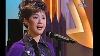 梁祝十八相送 - 蓋鳴暉(平子喉獨唱版)1997