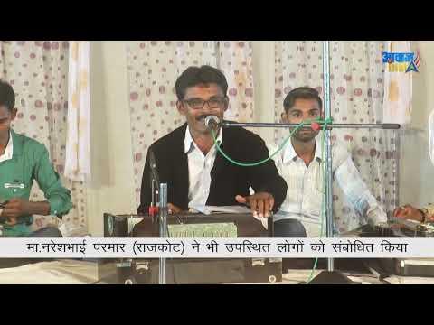 Jay bhim Dayro Ranoda Gujarat 11 Oct 2016