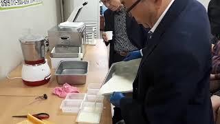 [한국유통신문.com] 즉석 쌀 전두부, 두유 제조기 …