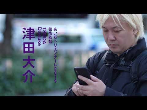 【TBS】あいちトリエンナーレ問題。デーブスペクター「昭和天皇の写真を燃やすのは芸術じゃない!津田さんの判断ミス!」西川史子「かなり不快!大村さん何やってるんだろうな」
