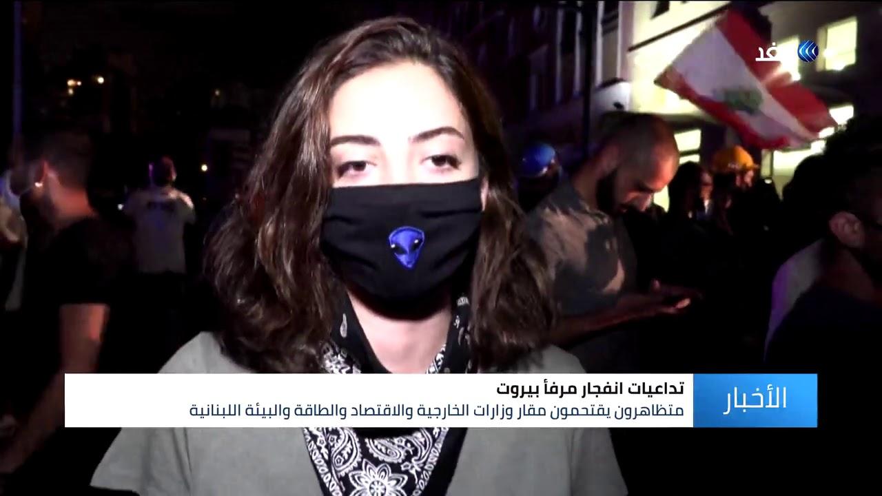 مظاهرات لبنان تهدأ و يوم الحساب ينتهي بسقوط قتيل و اكثر من الفين جريح