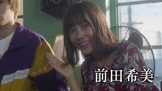江戸川乱歩の「少年探偵」シリーズを原案にアイドルグループ「B2takes!...