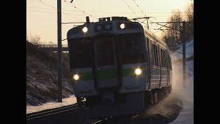 (非HD)西の里 8771列車が重連単機だった朝